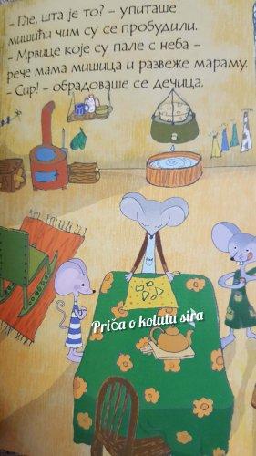 zavod za udzbenike i nastavna sredstva ilustracije decja knjizevnost omiljena prica