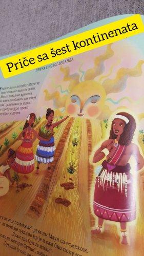 laguna price za decu iz celog sveta legende bajke
