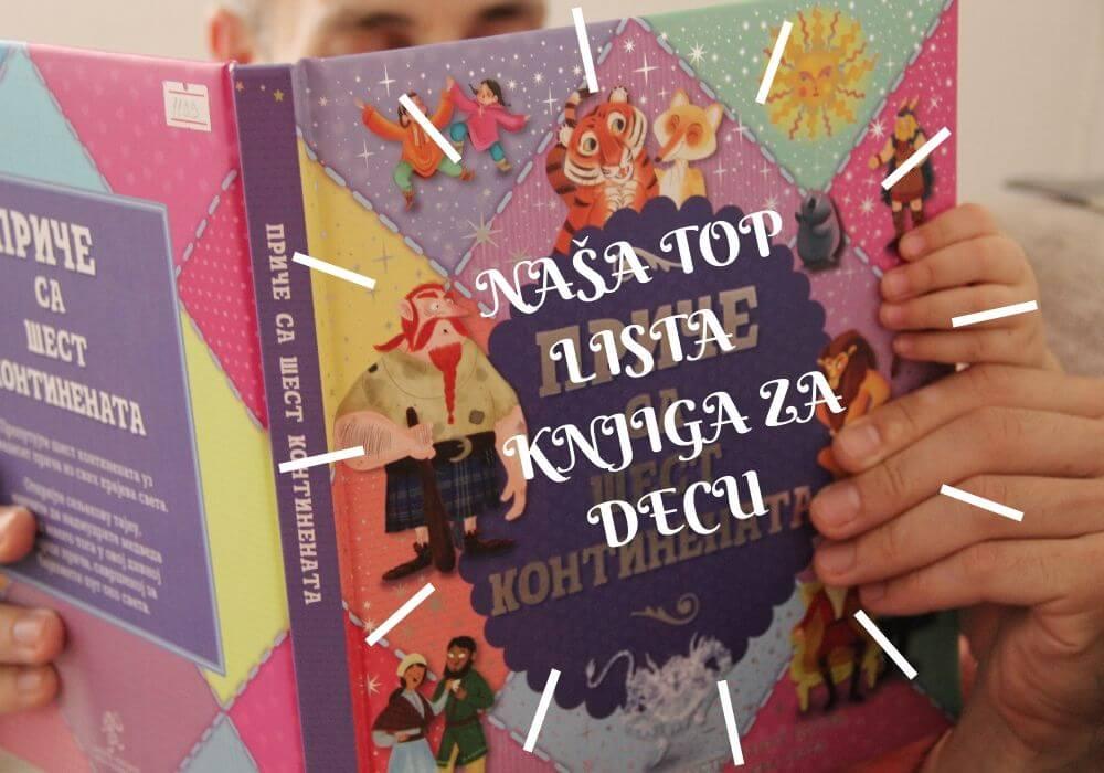 top lista knjige za decu slikovnice bajke pesme