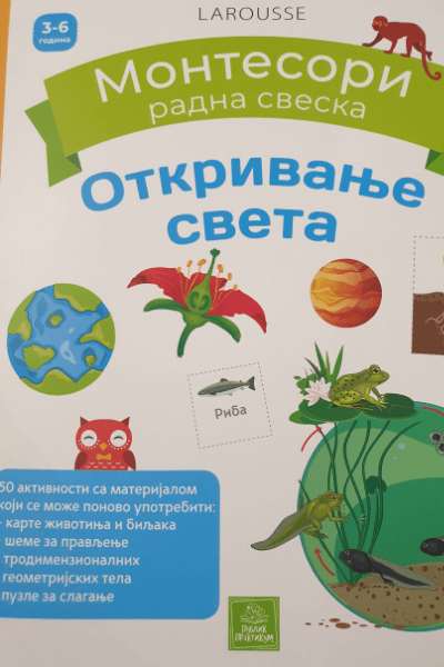 50 aktivnosti za decu predskolskog uzrasta sa materijalom koji se moze ponovo upotrebljavati
