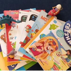 vezbanke radne sveske blok aktivnosti za decu predskolskog uzrasta igre zadaci opazanje logika razvojne sposobnosti decji razvoj matematika ucenje slova brojevi oblici boje predmeti crtanje pisanje bojenje